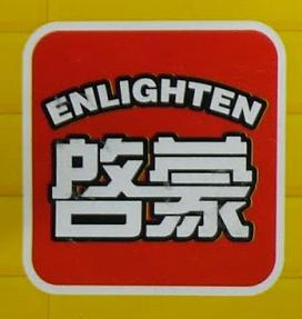 Enlighten Logo 2
