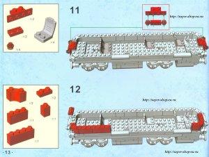 Instrucciones Tren Ausini